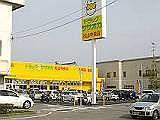 ドラッグササオカ松山中央店
